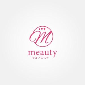 tanaka10さんの☆新規設立☆セルフエステ「meauty」のロゴマークへの提案