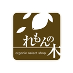 fukuhideさんの自然食品店のロゴ制作への提案