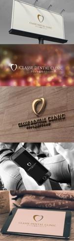 katsu31さんの歯科クリニックのロゴ作成への提案