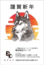 suzuki_okさんの年賀状のデザインへの提案