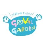 feltsさんの新業態「GROVAL GARDEN」ショップロゴの制作への提案