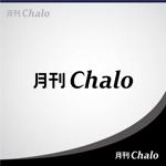 インドで発刊しているフリーペーパー月刊Chaloのロゴへの提案