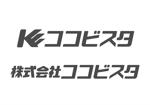 スポーツスクール「ココビスタ」の会社ロゴへの提案
