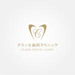 tanaka10さんの歯科クリニックのロゴ作成への提案