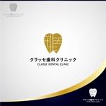 hiradateさんの歯科クリニックのロゴ作成への提案