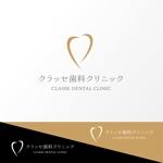 MountHillさんの歯科クリニックのロゴ作成への提案