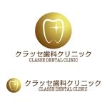 MacMagicianさんの歯科クリニックのロゴ作成への提案