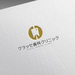 chapterzenさんの歯科クリニックのロゴ作成への提案