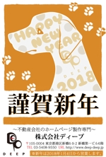 watayukidesuさんの年賀状のデザインへの提案