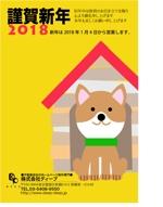 chiharu2010さんの年賀状のデザインへの提案