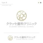 maharo77さんの歯科クリニックのロゴ作成への提案