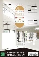 mikamさんの年賀状デザイン製作依頼への提案