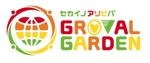 headdip7さんの新業態「GROVAL GARDEN」ショップロゴの制作への提案