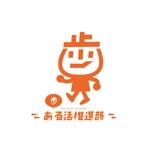 pepper13さんの【賞金総額30万円!】アシックスウォーキング「歩」をモチーフとした新キャラクターデザイン大募集!への提案