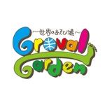 dworkさんの新業態「GROVAL GARDEN」ショップロゴの制作への提案