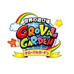 satoruさんの新業態「GROVAL GARDEN」ショップロゴの制作への提案