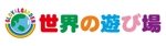 toshimさんの新業態「GROVAL GARDEN」ショップロゴの制作への提案