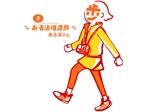 adeami_NKさんの【賞金総額30万円!】アシックスウォーキング「歩」をモチーフとした新キャラクターデザイン大募集!への提案
