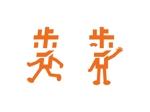 fromdst830さんの【賞金総額30万円!】アシックスウォーキング「歩」をモチーフとした新キャラクターデザイン大募集!への提案