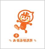 yolomemuさんの【賞金総額30万円!】アシックスウォーキング「歩」をモチーフとした新キャラクターデザイン大募集!への提案