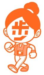 studio_ROBINさんの【賞金総額30万円!】アシックスウォーキング「歩」をモチーフとした新キャラクターデザイン大募集!への提案