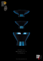 takeworksさんのLEXUSの支援で製作した酒器セットのリーフレット2種デザインへの提案