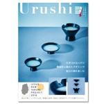 Kazuya-SさんのLEXUSの支援で製作した酒器セットのリーフレット2種デザインへの提案