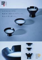 emotional_designさんのLEXUSの支援で製作した酒器セットのリーフレット2種デザインへの提案