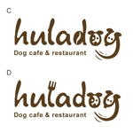 hedgehog_0614さんのカフェレストラン 飲食店のロゴ制作への提案