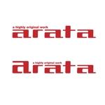 curypapasanさんの「arata」のロゴ作成への提案