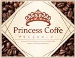 tamphone58さんの【コーヒー好きな女子注目】女性向けの美容に良いコーヒーのパッケージデザインへの提案