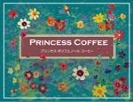 ReikoNishiharaさんの【コーヒー好きな女子注目】女性向けの美容に良いコーヒーのパッケージデザインへの提案