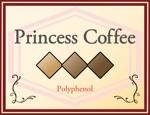 nagatayaさんの【コーヒー好きな女子注目】女性向けの美容に良いコーヒーのパッケージデザインへの提案