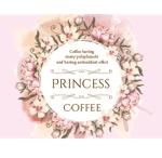 malisen-labさんの【コーヒー好きな女子注目】女性向けの美容に良いコーヒーのパッケージデザインへの提案