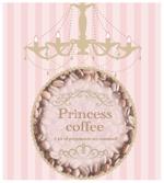 i-chiさんの【コーヒー好きな女子注目】女性向けの美容に良いコーヒーのパッケージデザインへの提案