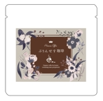 jijiporoさんの【コーヒー好きな女子注目】女性向けの美容に良いコーヒーのパッケージデザインへの提案