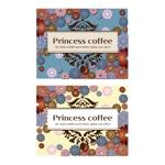 saki8さんの【コーヒー好きな女子注目】女性向けの美容に良いコーヒーのパッケージデザインへの提案