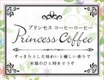 yasu15さんの【コーヒー好きな女子注目】女性向けの美容に良いコーヒーのパッケージデザインへの提案