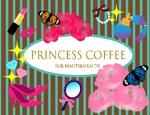 kiyotsunaさんの【コーヒー好きな女子注目】女性向けの美容に良いコーヒーのパッケージデザインへの提案
