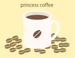 arui_0525さんの【コーヒー好きな女子注目】女性向けの美容に良いコーヒーのパッケージデザインへの提案