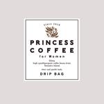 geeraさんの【コーヒー好きな女子注目】女性向けの美容に良いコーヒーのパッケージデザインへの提案