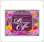 andkinoさんの【コーヒー好きな女子注目】女性向けの美容に良いコーヒーのパッケージデザインへの提案