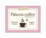syaron_Aさんの【コーヒー好きな女子注目】女性向けの美容に良いコーヒーのパッケージデザインへの提案