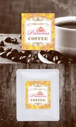 ilab1127さんの【コーヒー好きな女子注目】女性向けの美容に良いコーヒーのパッケージデザインへの提案