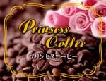 Suisuiさんの【コーヒー好きな女子注目】女性向けの美容に良いコーヒーのパッケージデザインへの提案
