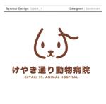 bookmarkさんの動物病院のマーク制作への提案