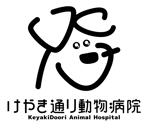koma2さんの動物病院のマーク制作への提案