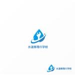 Jellyさんの水道修理の学校のロゴの制作への提案