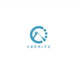acveさんの水道修理の学校のロゴの制作への提案