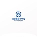 BlueGreen_design_incさんの水道修理の学校のロゴの制作への提案